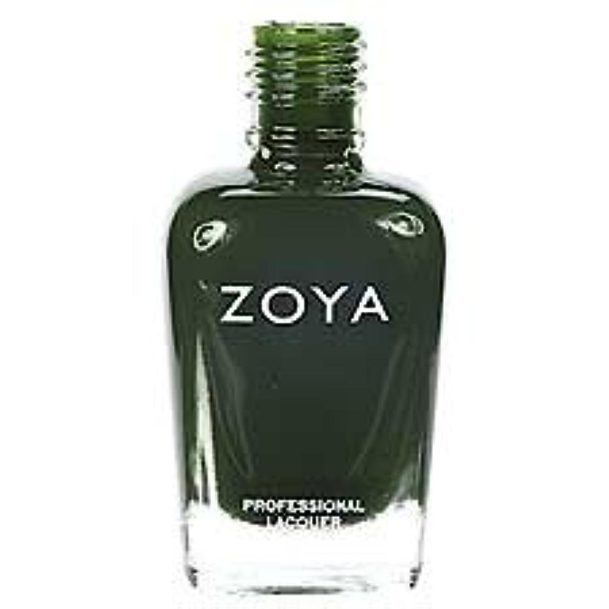 開始くすぐったいキャンペーン[Zoya] ZP490 エンビー[並行輸入品][海外直送品]
