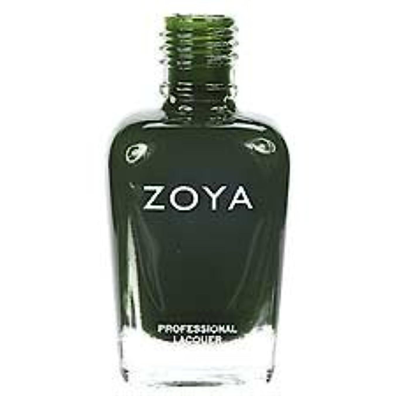 退化する名前で出力[Zoya] ZP490 エンビー[並行輸入品][海外直送品]