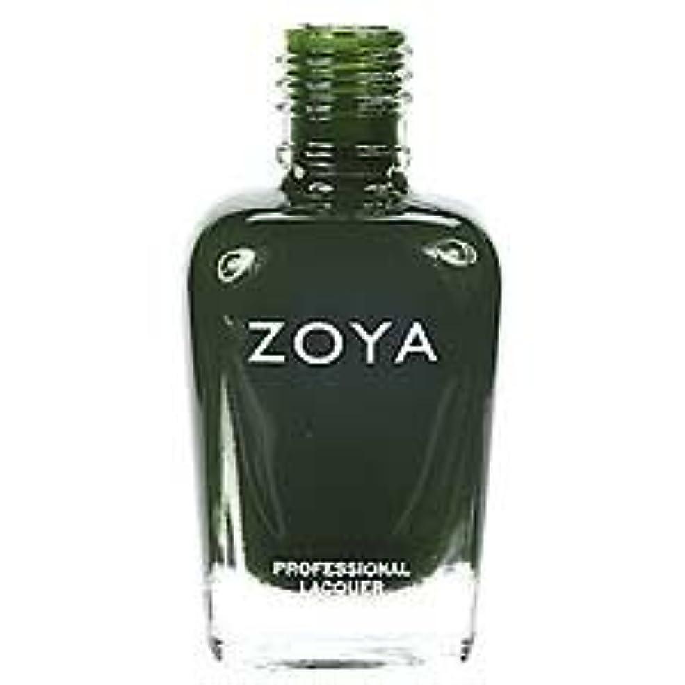 花束鉛快適[Zoya] ZP490 エンビー[並行輸入品][海外直送品]