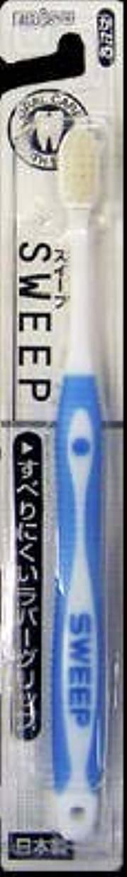 見込み葉っぱ接触【まとめ買い】スイープハブラシ かため 1本 ×3個