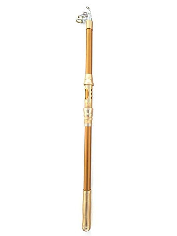 コーチ確かに減少BTXXYJP 釣りロッド 釣り竿 伸縮ロッド 初心者 丈夫 コンパクト 釣り具 操作簡単 フィッシングロッド (Color : ゴールド, Size : 2.1)