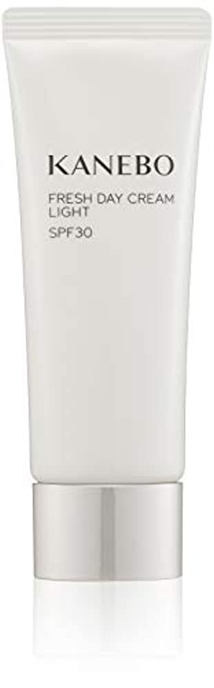 放棄する買収混乱したKANEBO(カネボウ) カネボウ フレッシュ デイ クリーム ライト SPF30/PA+++ クリーム