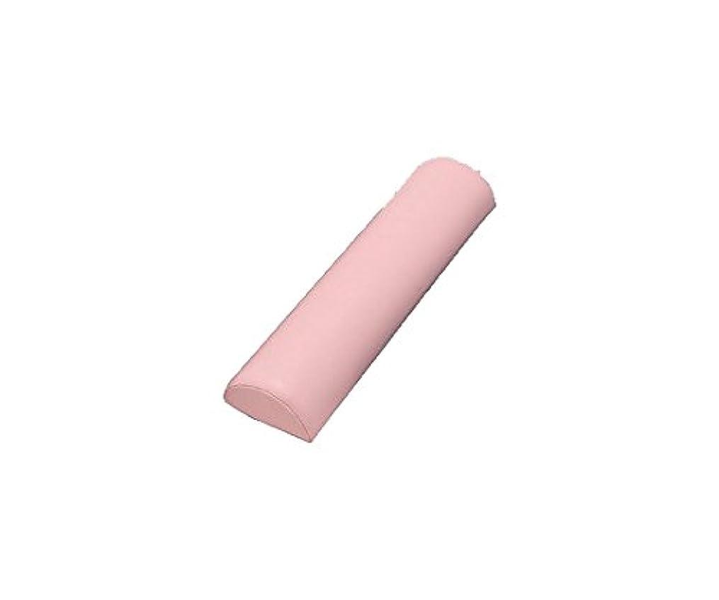 半円枕 ピンク NVH-P