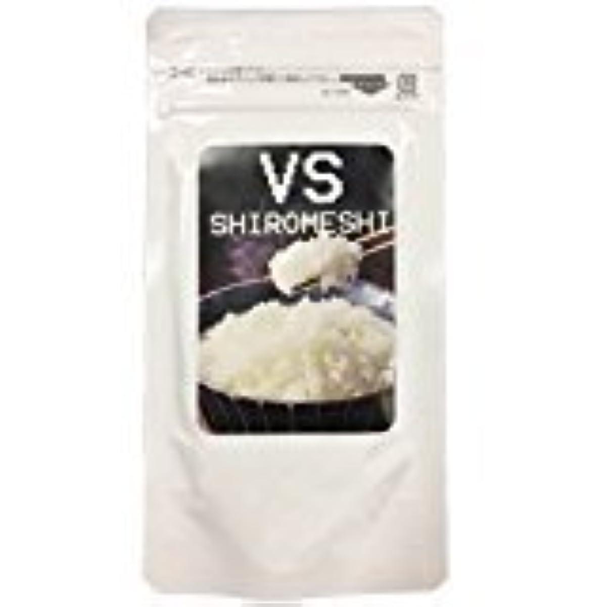 望ましい精算壮大なVS SHIROMESHI