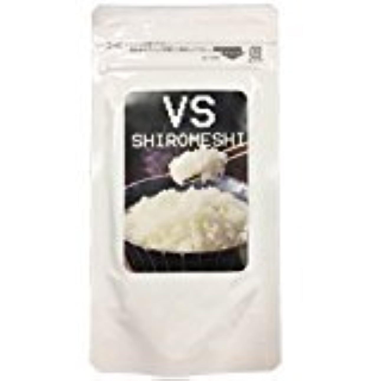 却下する昇る操作可能VS SHIROMESHI
