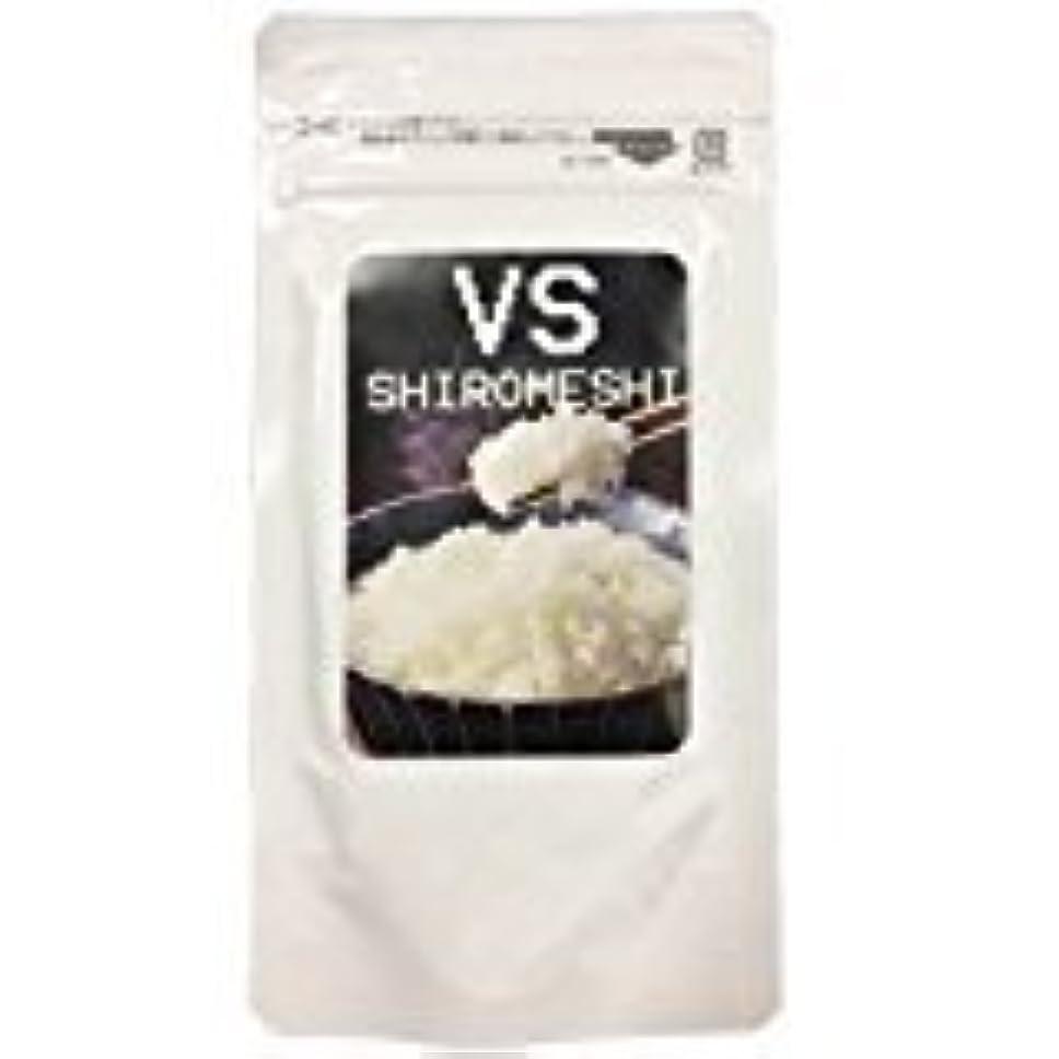 重要薬用ヒロインVS SHIROMESHI