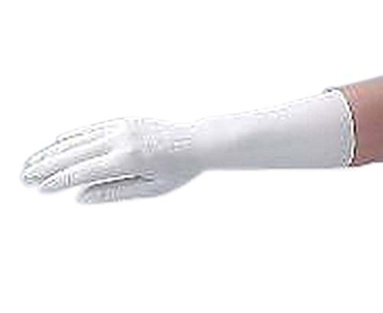 外側乳白色アサーアズワン アズピュア クリーンノール ニトリル手袋(ペアタイプ) S 左右各100枚×5袋入 /1-2323-52