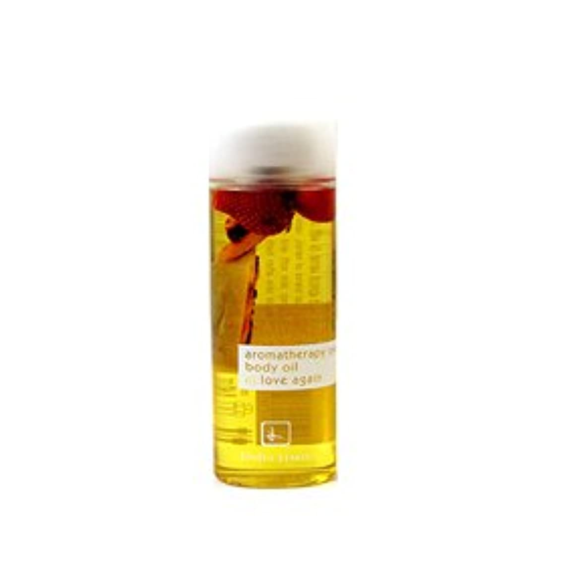 ローズ必需品集まるリンデンリーブス ボディオイル 250ml フリーズドライの実や花入り (バニラ)