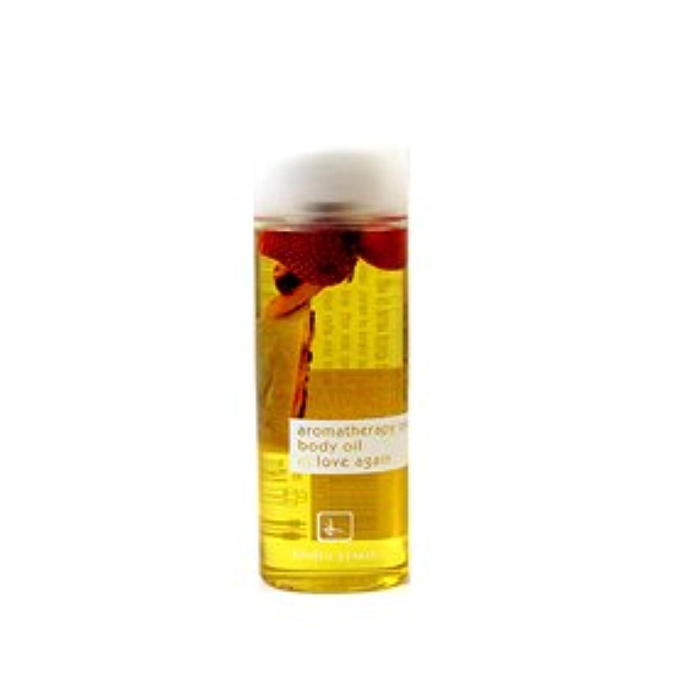 せせらぎ実用的落花生リンデンリーブス ボディオイル 250ml フリーズドライの実や花入り (シトラス)