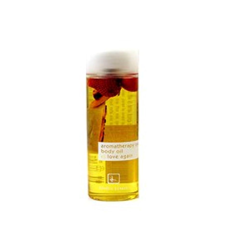 出発ディンカルビル医薬品リンデンリーブス ボディオイル 250ml フリーズドライの実や花入り (バニラ)