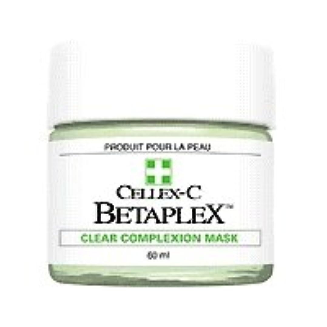 浅いスローコンベンションセレックスC Betaplex クリアコンプレクションマスク60ml 60ml