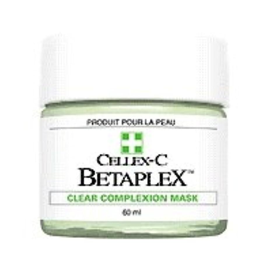 郵便屋さん付添人配当セレックスC Betaplex クリアコンプレクションマスク60ml 60ml