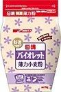 薄力小麦粉 バイオレット 1kg /日清製粉(2袋)