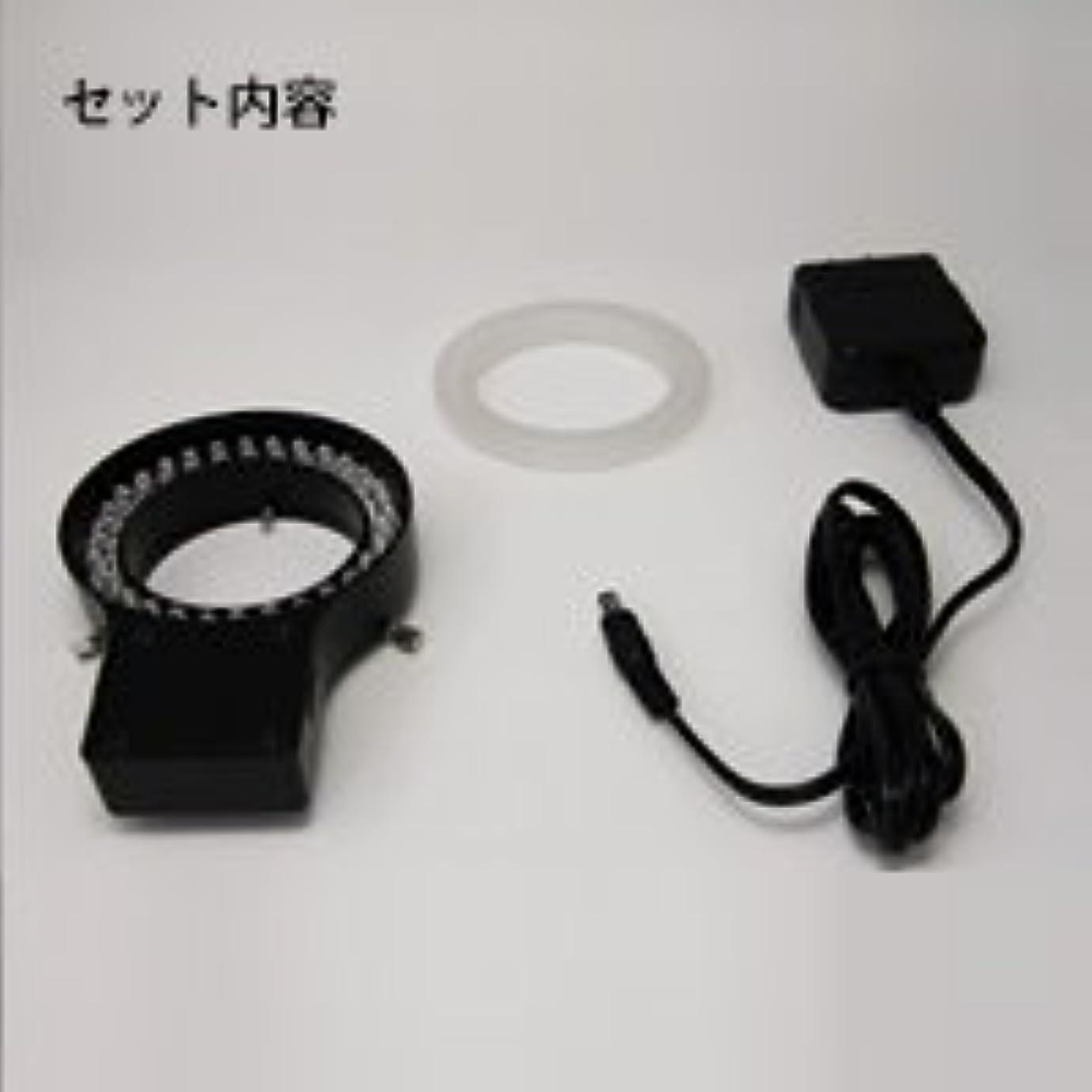 日常的に前者崇拝する実体顕微鏡用 LEDリング照明 NSL30-AD12