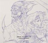 【DS版】ファイナルファンタジーIV オリジナル・サウンドトラック(DVD付) (商品イメージ)
