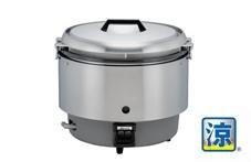 リンナイ ガス炊飯器 業務用炊飯器 5升タイプ 卓上型 普及 涼厨タイプ リンナイ RR-50S2 都市ガス13A W543*D506*H442 mm
