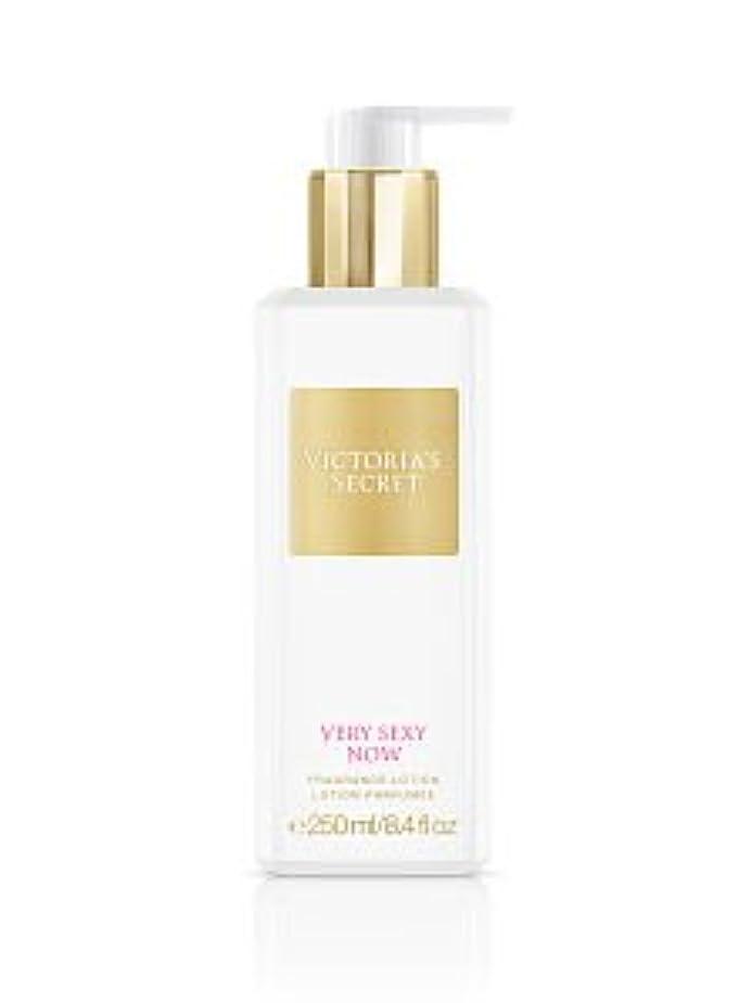 後絡まる脱臼するVery Sexy Now (ベリーセクシー ナウ) 8.4 oz (250ml) Fragrance Lotion (2016年バージョン)by Victoria Secret for Women