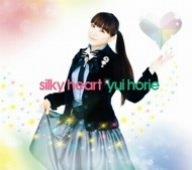 silky heart(初回限定盤)(DVD付) / 堀江由衣