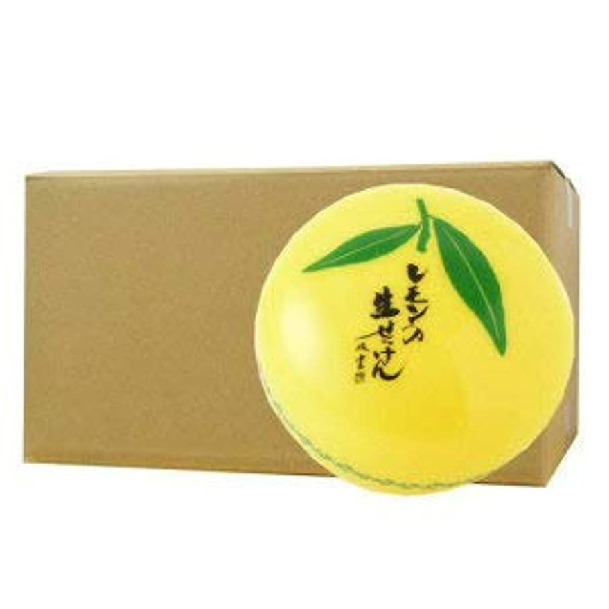 活性化ブランク代理人UYEKI美香柑レモンの生せっけん50g×72個セット