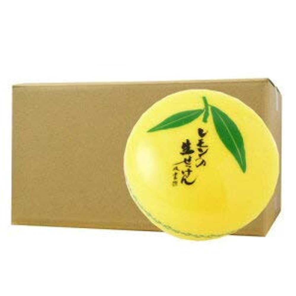学習舞い上がる通信網UYEKI美香柑レモンの生せっけん50g×72個セット