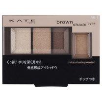 カネボウ KATE(ケイト)ブラウンシェードアイズ BR-1(パーリィ)