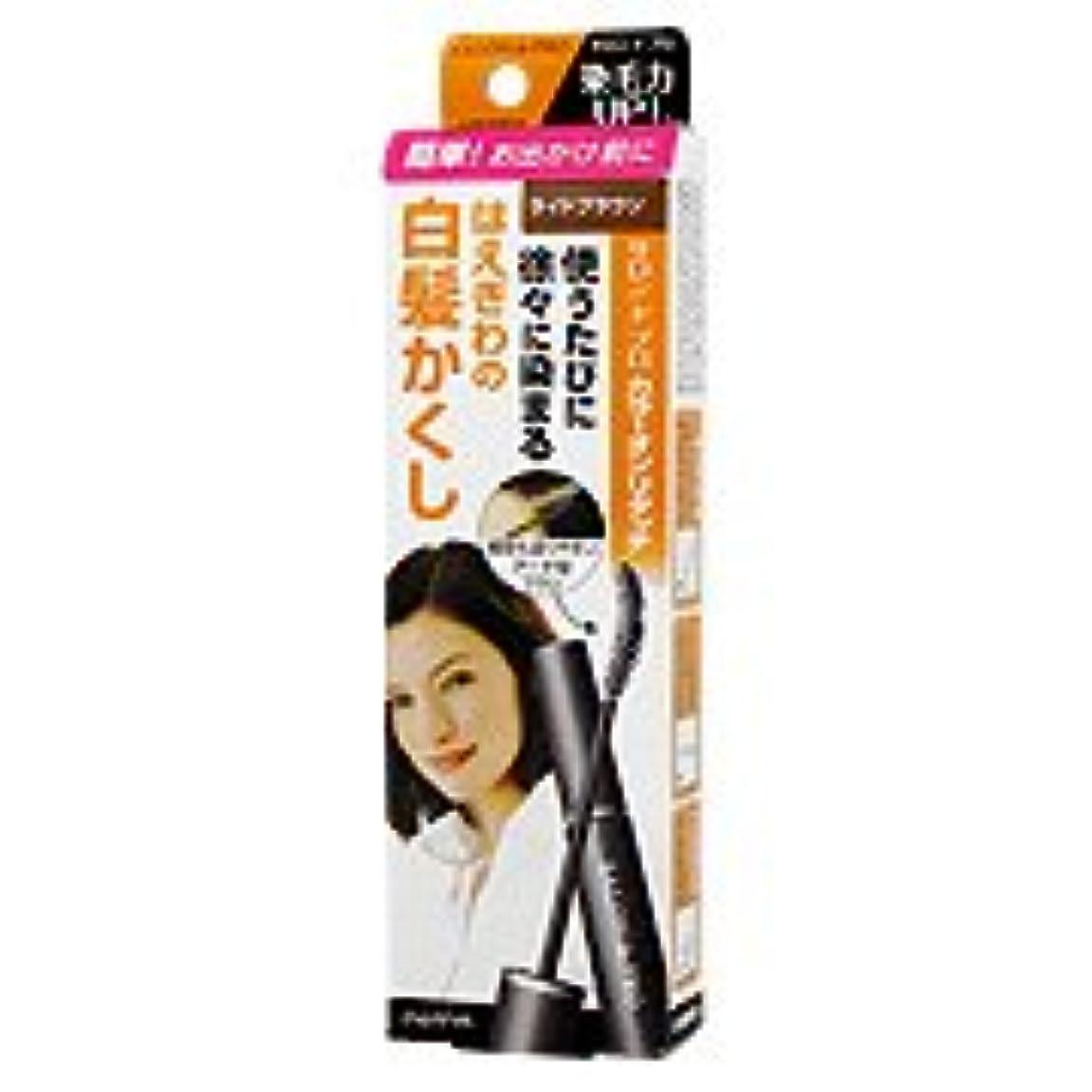 十億療法繊毛ダリヤ サロン ド プロ カラーオンリタッチ 白髪かくしEX ライトブラウン 15ml