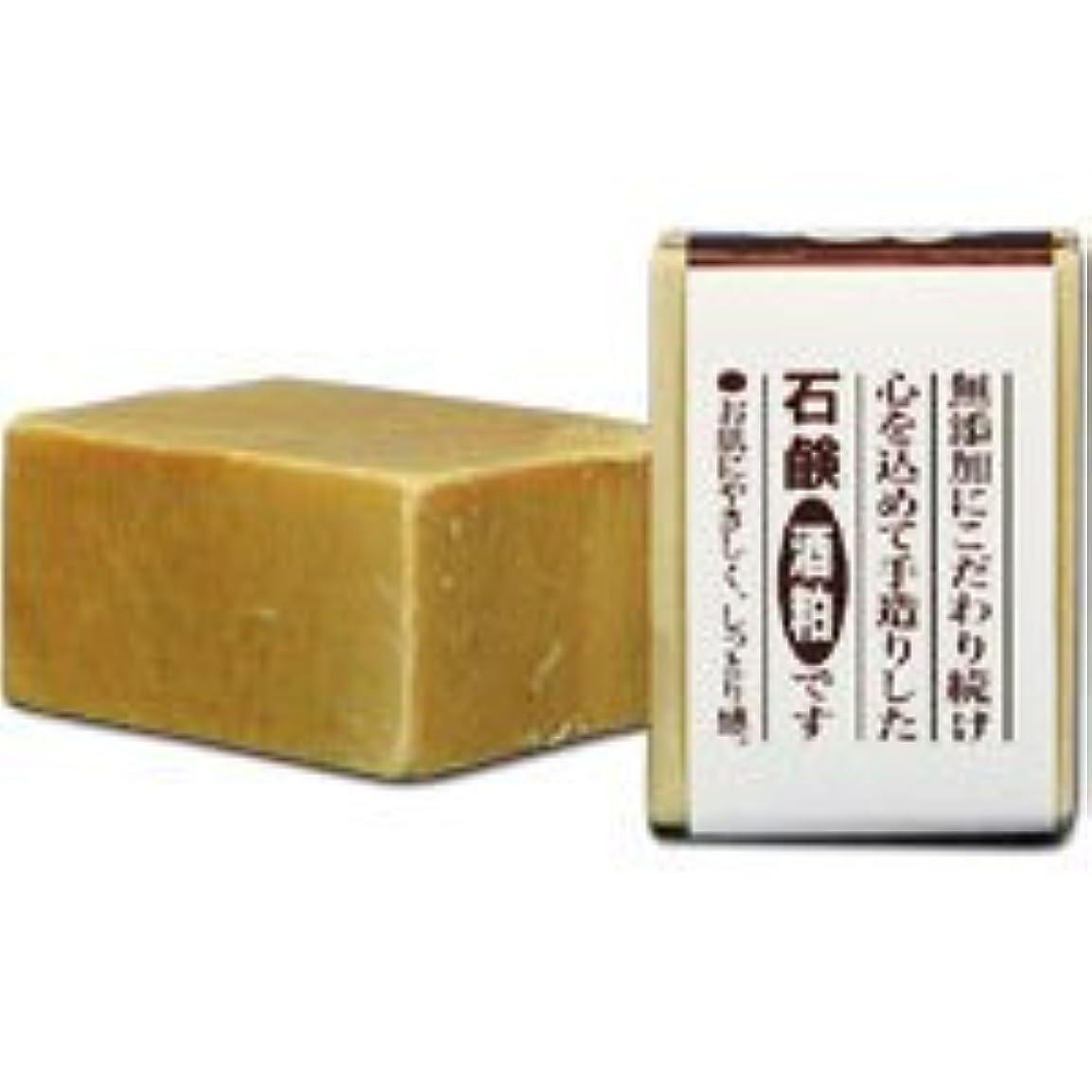 小康変なキルト酒粕石鹸 130g