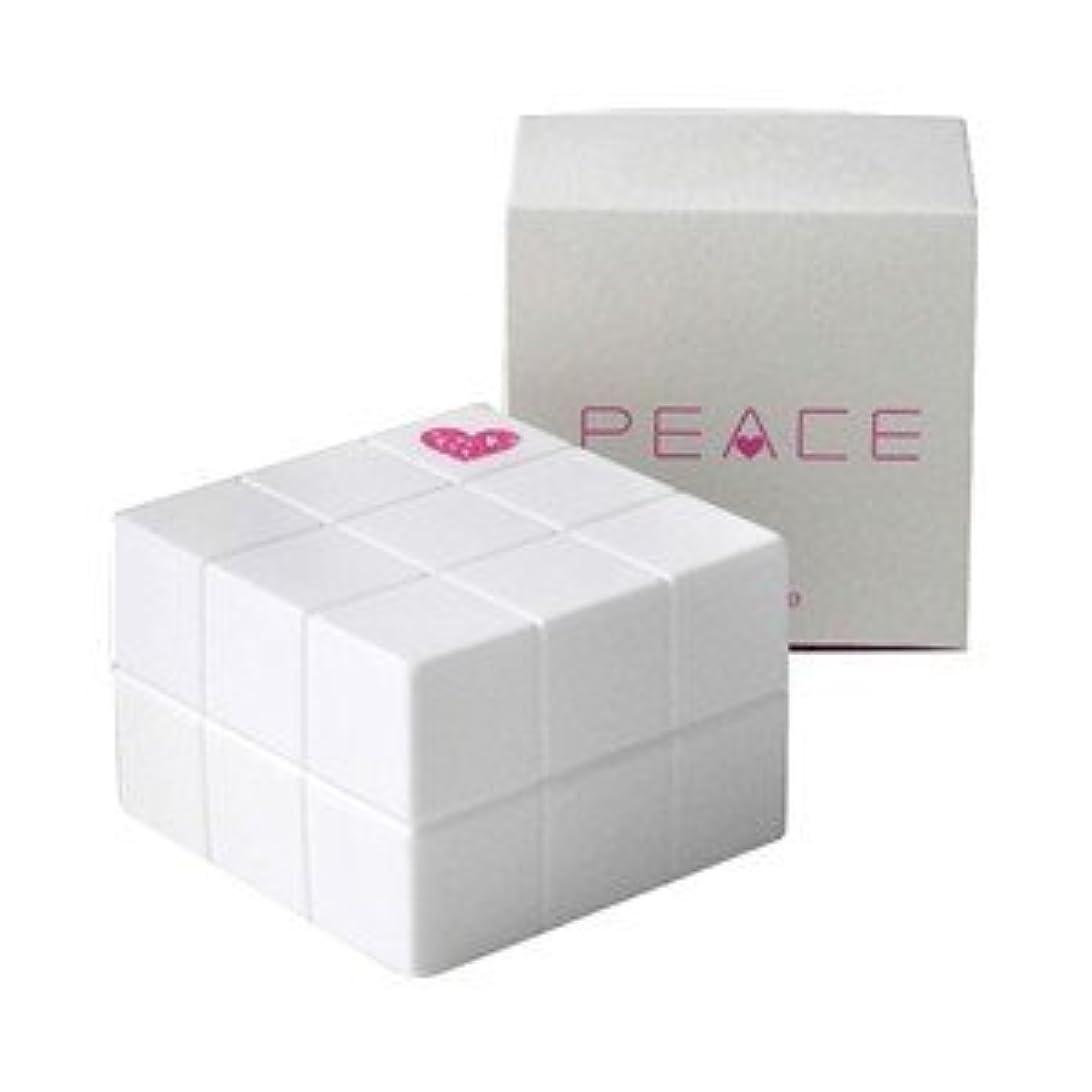 構造おしゃれな小石アリミノ ピース プロデザイン グロスワックス40g ×2個 セット arimino PEACE