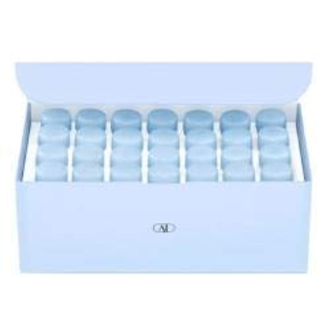 テキスト感謝するタックルアルビオン エクサージュホワイト ホワイトニング ピュア チャージャー(1.0ml×28本)<医薬部外品>