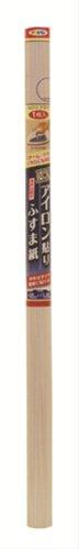 アサヒペン アサヒペン EXアイロン貼りふすま紙 95cm×180cm (夕なぎ) No.013