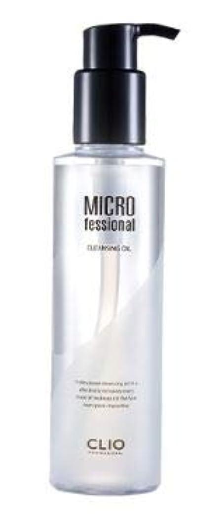 インフレーションオートメーションを除く[CLIO] Micro Fessional Cleansing Oil 200ml/ マイクロ - プロフェッショナルクレンジングオイル200ml [並行輸入品]