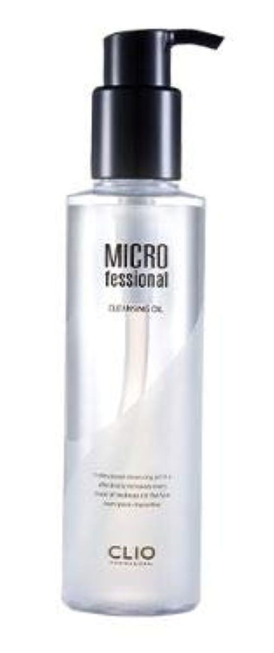 クランプ真向こう異形[CLIO] Micro Fessional Cleansing Oil 200ml/ マイクロ - プロフェッショナルクレンジングオイル200ml [並行輸入品]