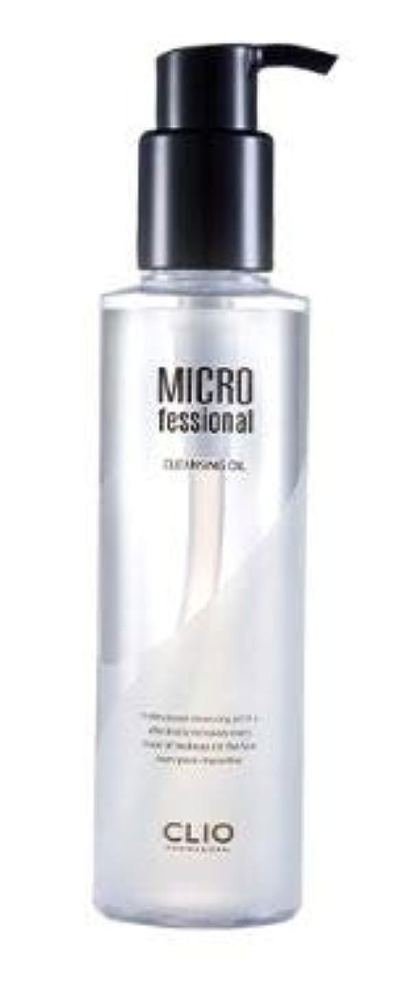 ストライプ正統派備品[CLIO] Micro Fessional Cleansing Oil 200ml/ マイクロ - プロフェッショナルクレンジングオイル200ml [並行輸入品]