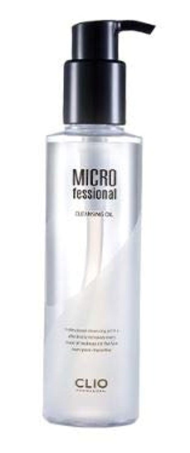 明確にふさわしい売る[CLIO] Micro Fessional Cleansing Oil 200ml/ マイクロ - プロフェッショナルクレンジングオイル200ml [並行輸入品]