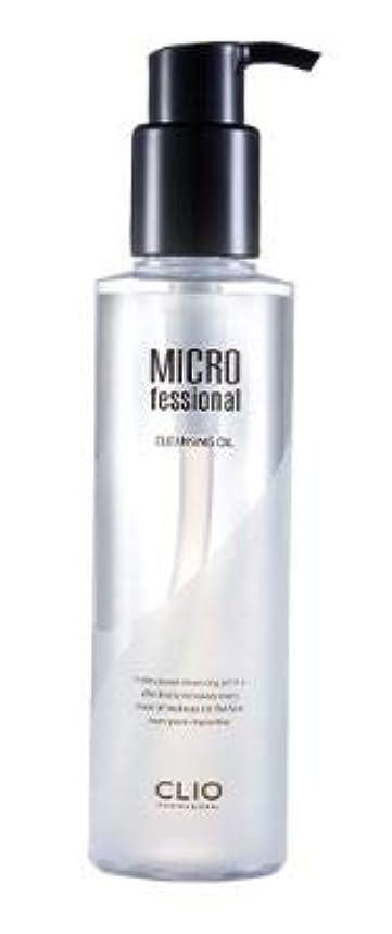 オーラルジャングルレビュアー[CLIO] Micro Fessional Cleansing Oil 200ml/ マイクロ - プロフェッショナルクレンジングオイル200ml [並行輸入品]