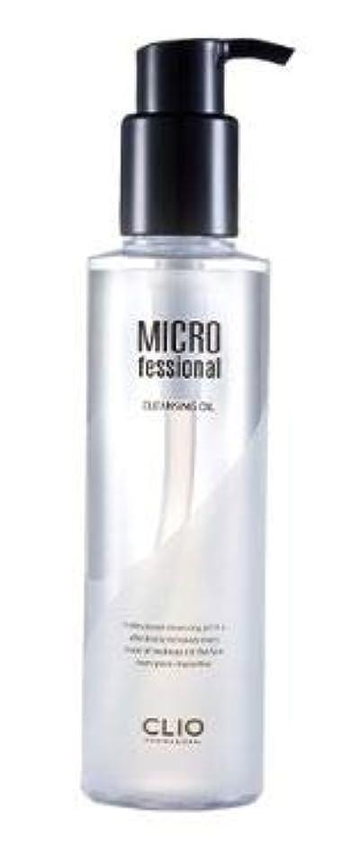 快適口実恥ずかしい[CLIO] Micro Fessional Cleansing Oil 200ml/ マイクロ - プロフェッショナルクレンジングオイル200ml [並行輸入品]