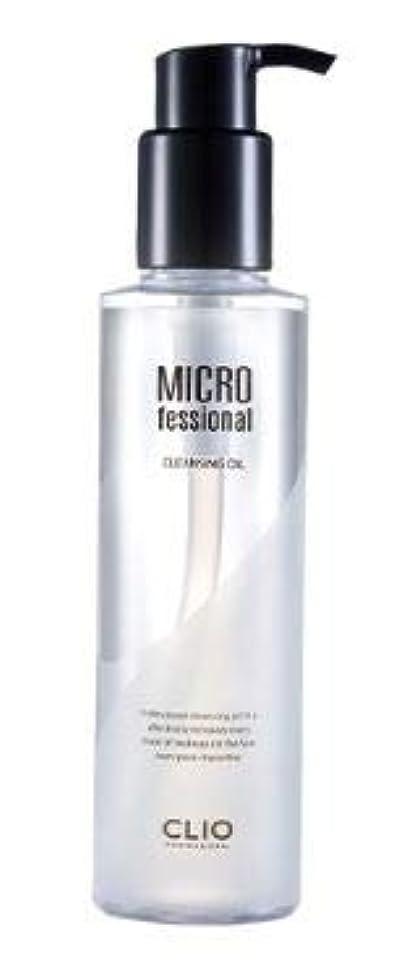 委員長チャンスライン[CLIO] Micro Fessional Cleansing Oil 200ml/ マイクロ - プロフェッショナルクレンジングオイル200ml [並行輸入品]