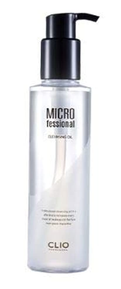 その後顕現中絶[CLIO] Micro Fessional Cleansing Oil 200ml/ マイクロ - プロフェッショナルクレンジングオイル200ml [並行輸入品]