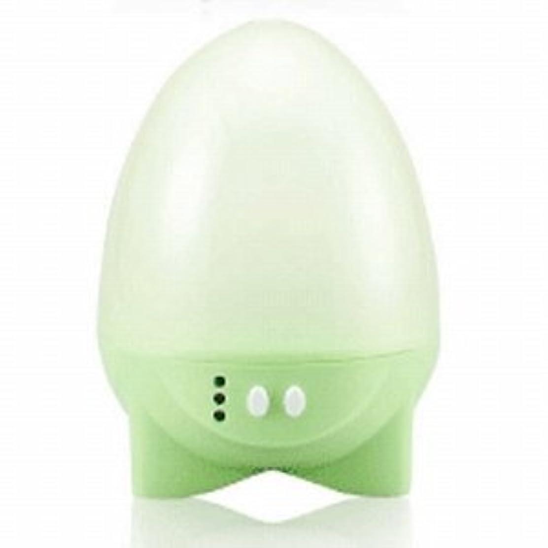 連隊あたたかいダーベビルのテスPRISMATE(プリズメイト)アロマディフューザー Egg BBH-28 グリーン