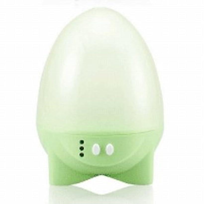 計算可能口頭迷彩PRISMATE(プリズメイト)アロマディフューザー Egg BBH-28 グリーン