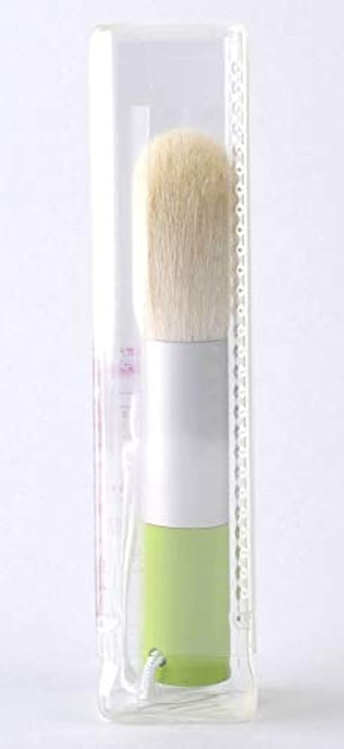 アプライアンスしばしばおなじみの男磨き 女磨き 熊野筆 洗顔ブラシセット (簡易ラッピング)(ゲル&ゲルミニ 透明石鹸付 フェイス アップ ブラシセット)