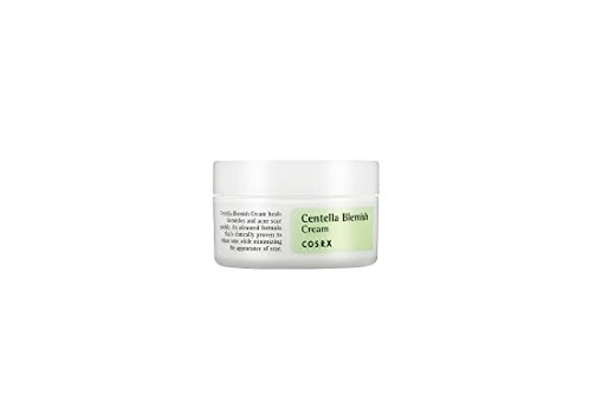 ニッケルバウンド任命するCOSRX Centella Blemish Cream (並行輸入品)