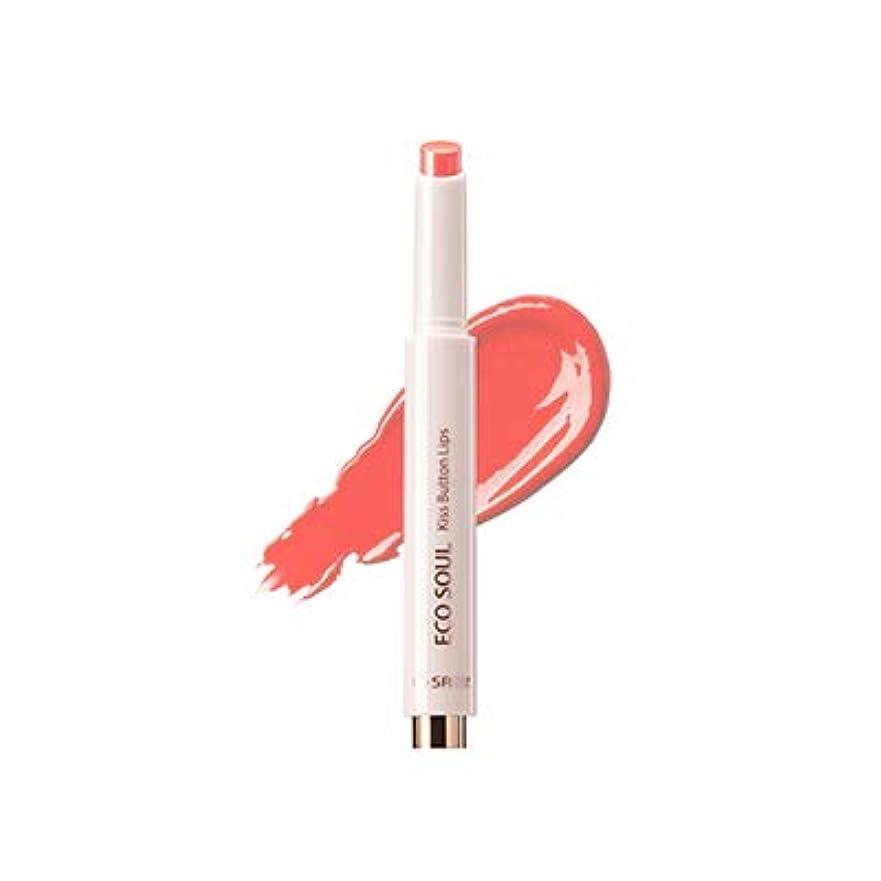 the SAEM ザセム エコソウルキスボタンリップス&リップスマット Eco Soul Kiss Button Lips & Lips Matte 韓国コスメ (13-Shy Smile)