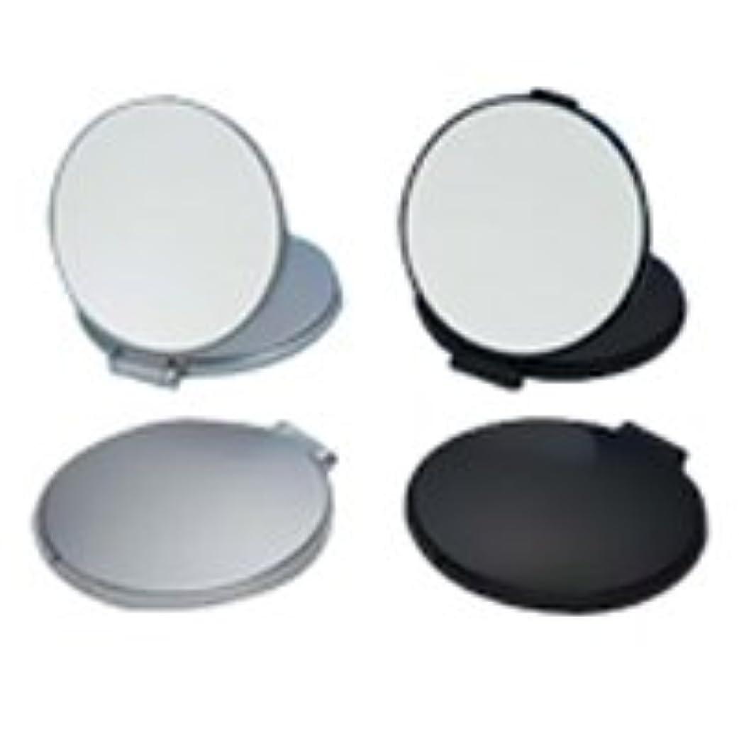 個人的な機動後方コンパクトミラー 拡大鏡 メイク 拡大ミラー ナピュアミラー 鏡 リアルズームアップ プラス 両面 5倍 RC-05 堀内鏡工業※このページは「シルバー」のみの販売です◆シルバー