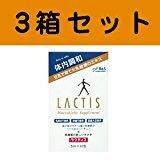 ラクティス(5mlアルミパック) 30包×3箱セット