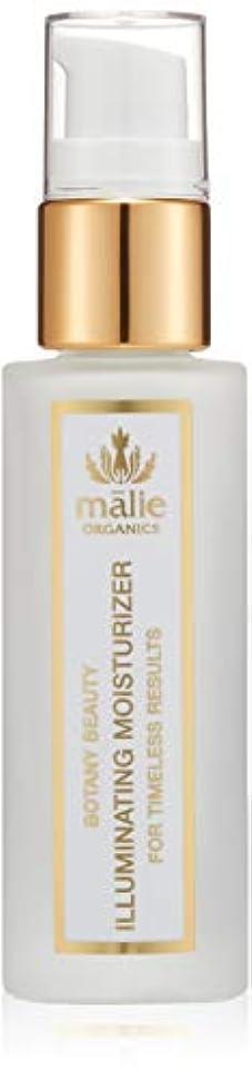 チェリー指紋どっちMalie Organics(マリエオーガニクス) ボタニービューティ イルミネーティングモイスチャライザー 30ml 美容液