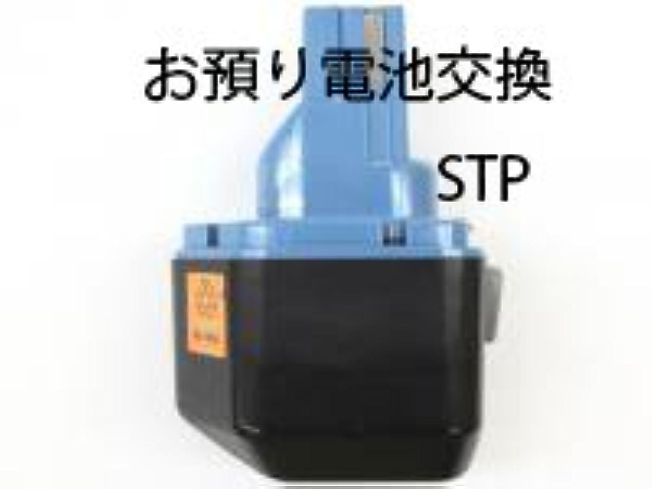 精緻化夏コモランマIZUMI電動工具(BP70MH)バッテリーパック 預りセル交換