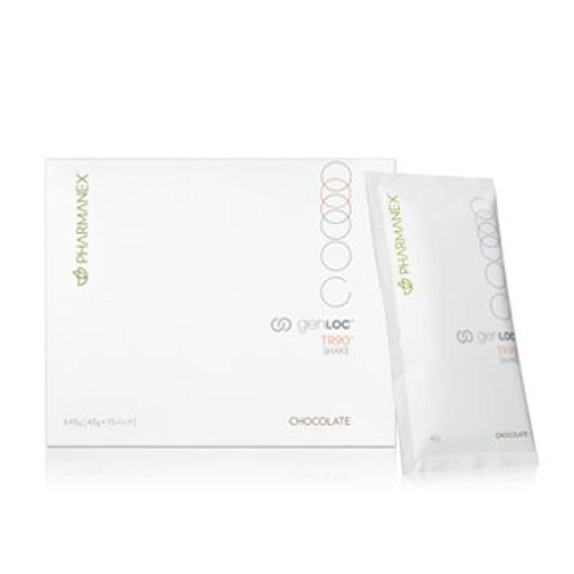 手紙を書く仕立て屋結晶ニュースキン genLOC TR90 シェイク (チョコレート)15パック入り 03003578