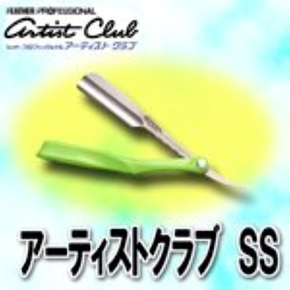 偶然暫定ホステルFEATHER フェザー アーティストクラブSS レザー ライム 【プロフェッショナル】