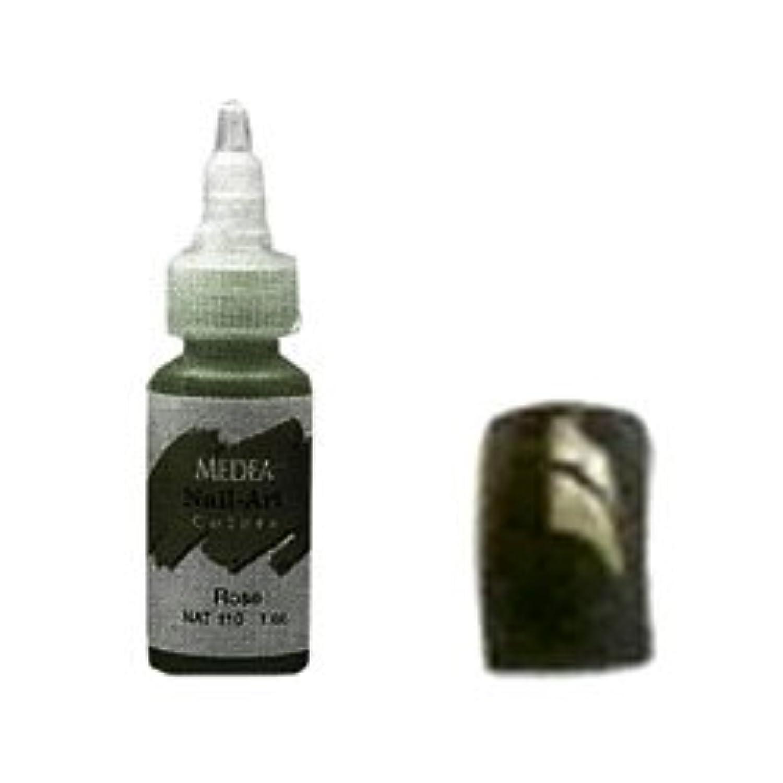 黒くする潤滑する苦行ネイルカラー30ml フォレストグリーン NAT140